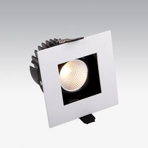 QBIC 1 - Adjustable Downlights