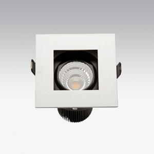 QBIC 3 - Adjustable Downlights