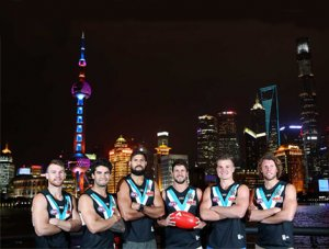 Port Adelaide in Shanghai